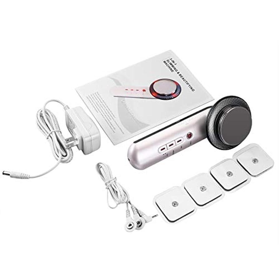 超音波キャビテーションボディスリミングマッサージダイエットアンチセルライト脂肪バーナーガルバニック赤外線超音波療法ツール-ホワイト&ブラック