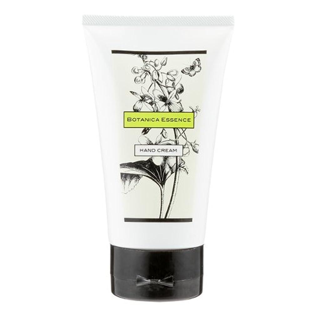 プレート詐欺師エンコミウムネイチャータッチ (Nature Touch) BOTANICA ハンドクリーム165g/ボタニカ
