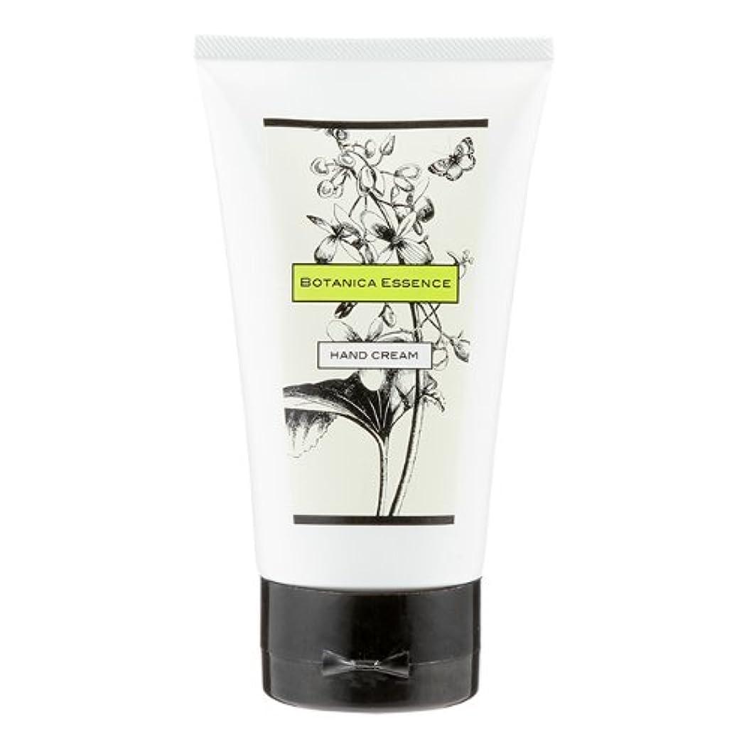 定期的な味ブラジャーネイチャータッチ (Nature Touch) BOTANICA ハンドクリーム165g/ボタニカ