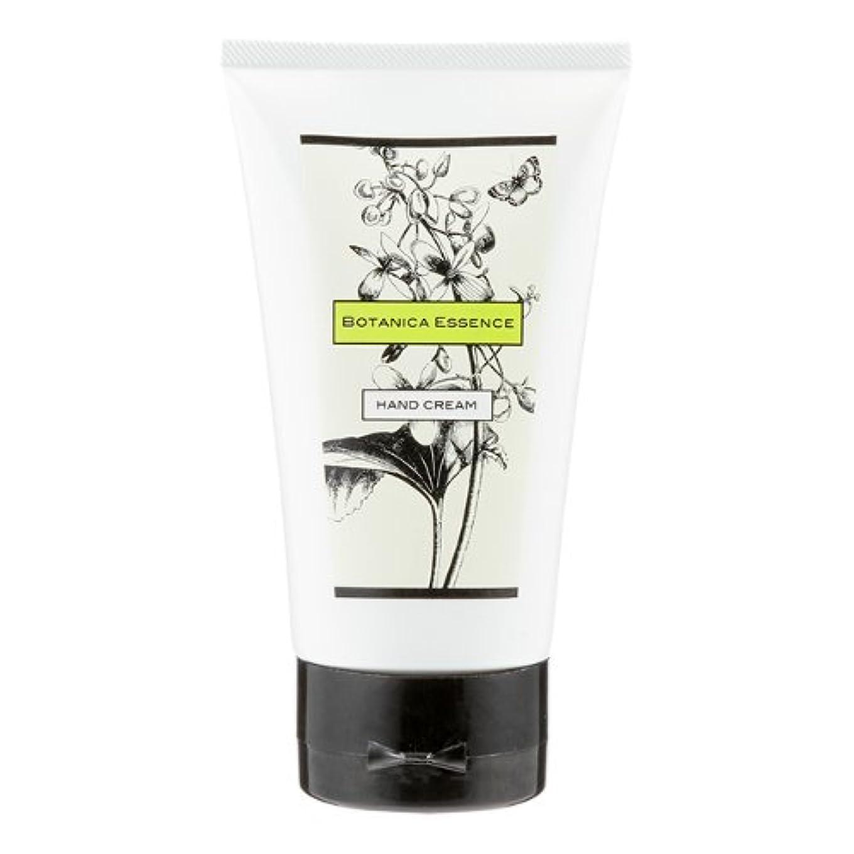 気質組カウボーイネイチャータッチ (Nature Touch) BOTANICA ハンドクリーム165g/ボタニカ