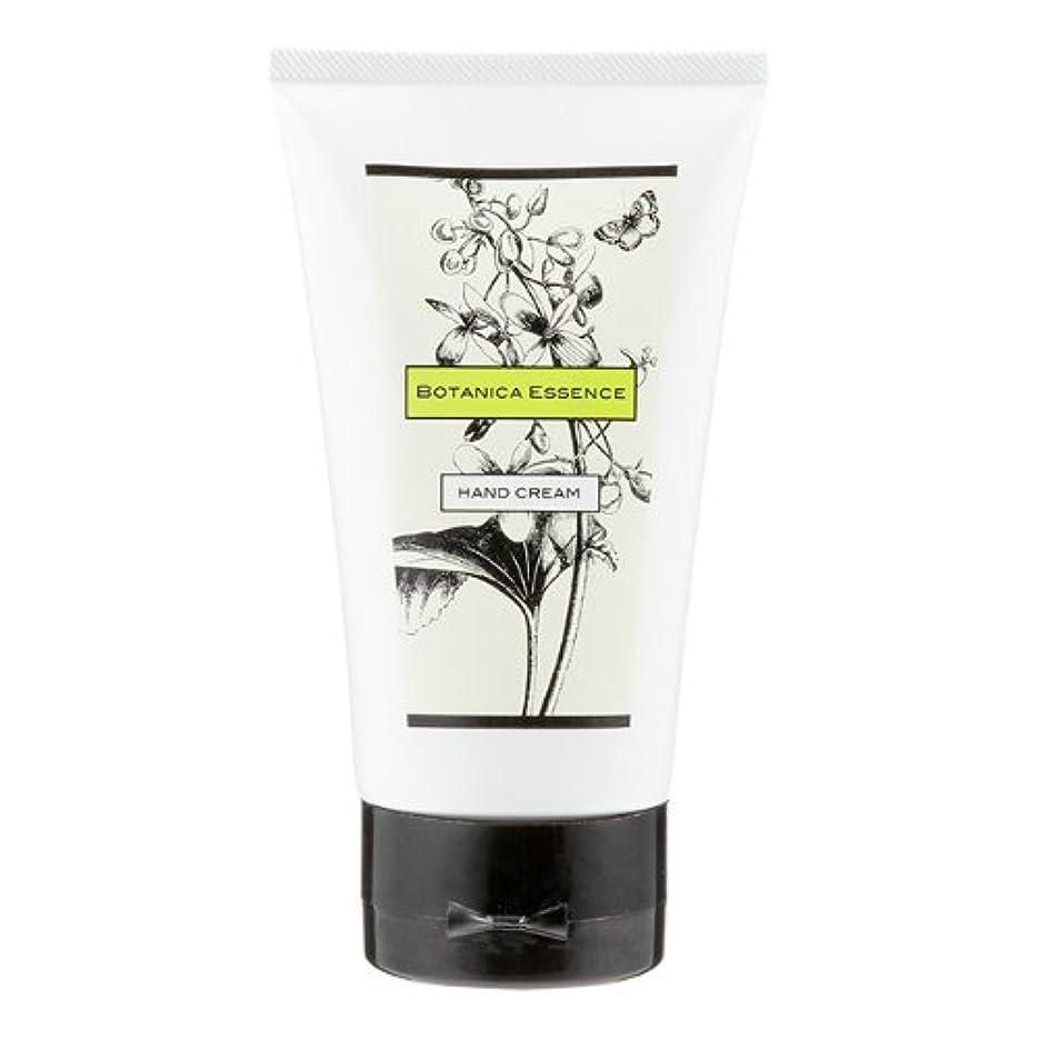 承認スタウト不承認ネイチャータッチ (Nature Touch) BOTANICA ハンドクリーム165g/ボタニカ