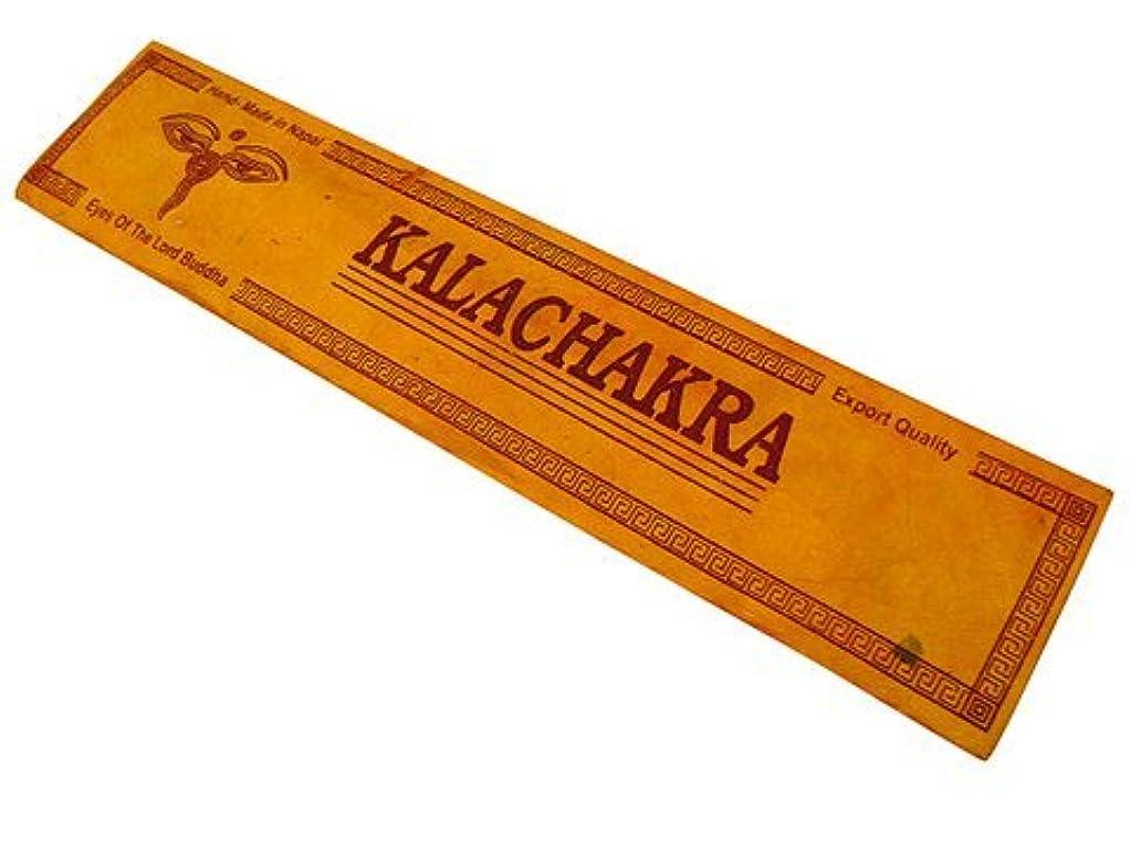 妊娠したチョコレート寮NEPAL INCENSE ネパールのロクタ紙のお香【KALACHAKRAカーラチャクラ】 スティック
