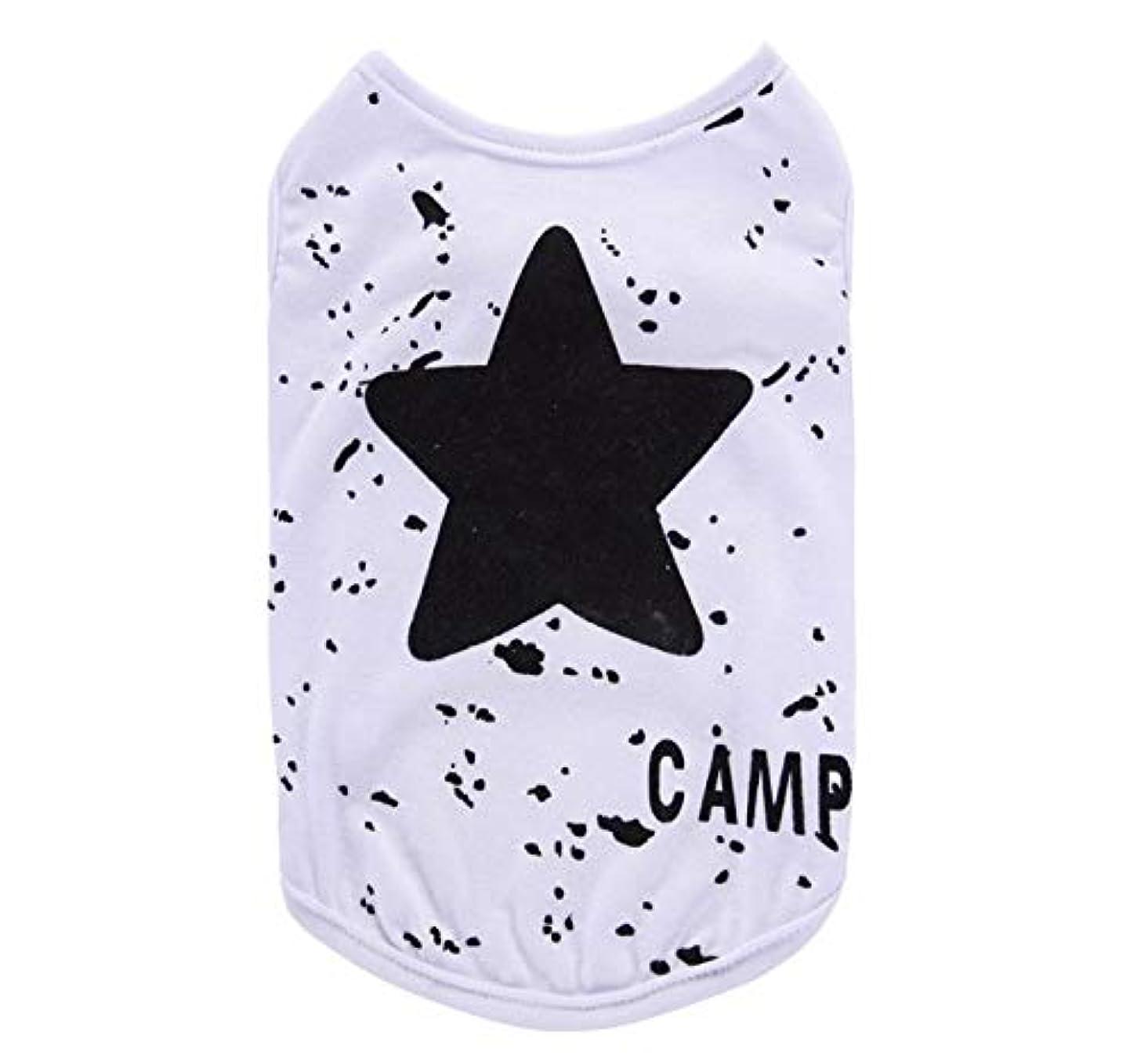 摘む不名誉なコードレスShiMin ペットの猫犬の服、春と夏の通気性の快適な服、黒い星グラフィティペットベスト (Size : XL)