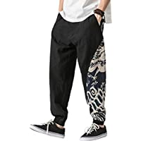 besbomig Harem Pants Aladdin Baggy Boho Hippie Wide Leg Trousers Loose Fit for Men and Women