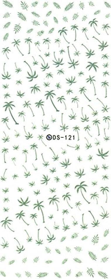 頑丈服を着る蒸発するウォーターネイルシール 夏 サマー ヤシの木 選べる2種類 極薄?重ね貼りOK (02-X92)