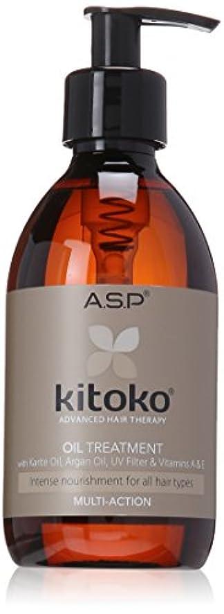 プログラム南西染料KITOKO HAIR TREATMENT OIL 290ML