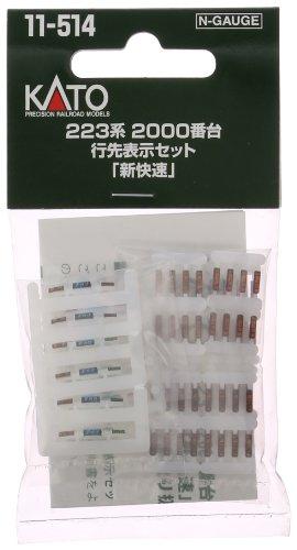 KATO Nゲージ 223系 2000番台 行先表示 新快速 11-514 鉄道模型用品