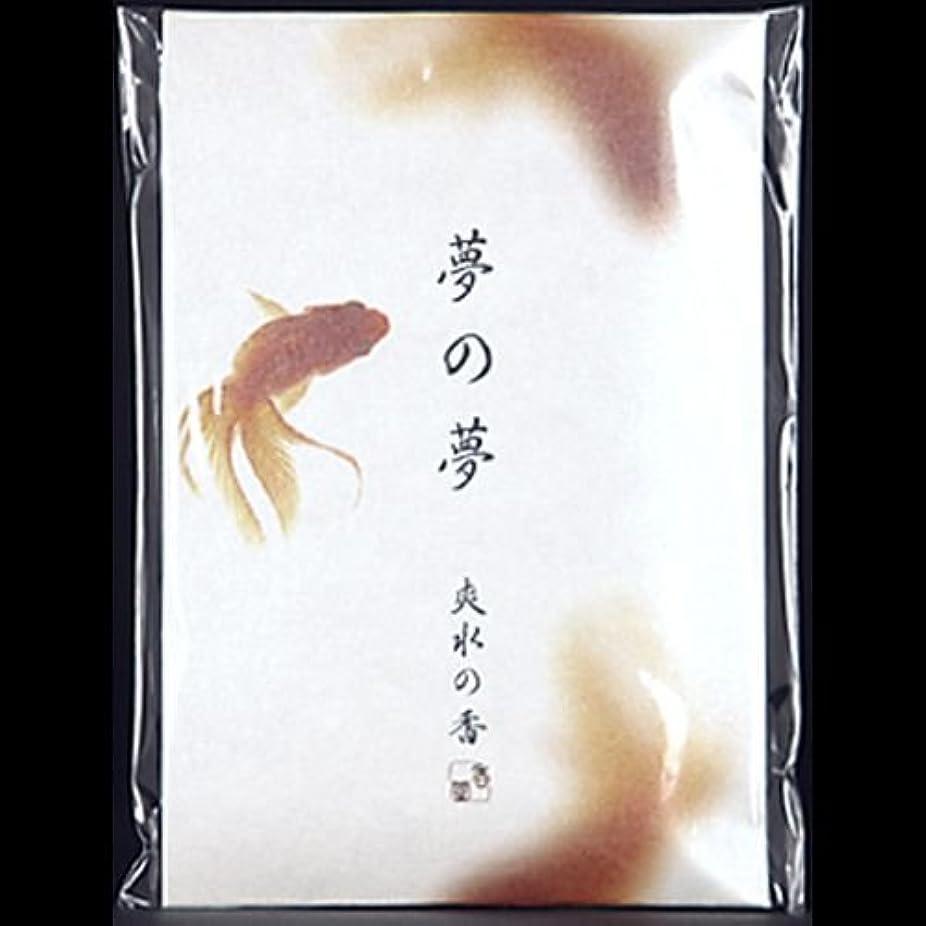 微視的偶然の造船【まとめ買い】夢の夢 爽水の香 (金魚) スティック12本入 ×2セット
