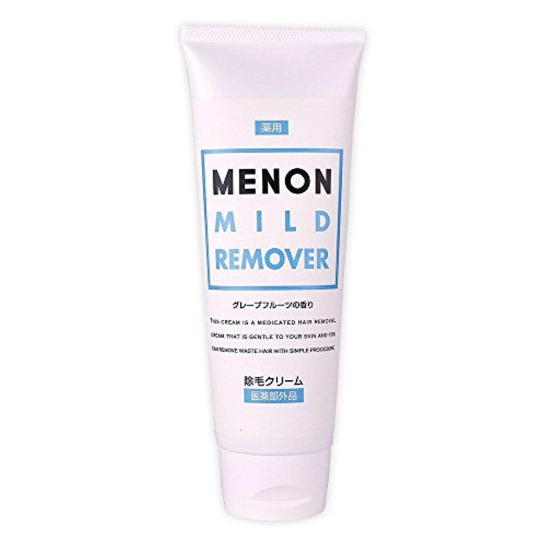 ピアースエラー許されるメノン 除毛クリーム 薬用 120g<グレープフルーツの香り> 脱毛クリーム 肌に優しい除毛クリーム 肌荒れしにくい成分配合 薬用マイルドリムーバー MENON