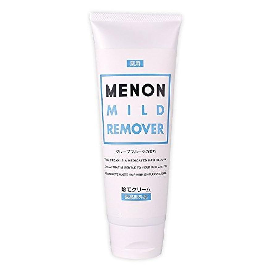 エアコンリーフレット平方メノン 除毛クリーム 薬用 120g<グレープフルーツの香り> 脱毛クリーム 肌に優しい除毛クリーム 肌荒れしにくい成分配合 薬用マイルドリムーバー MENON
