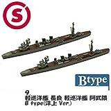 1/2000スケール 艦船キットコンピレーション [9.軽巡洋艦 長良 軽巡洋艦 阿武隈 B type(洋上 Ver.)](単品)