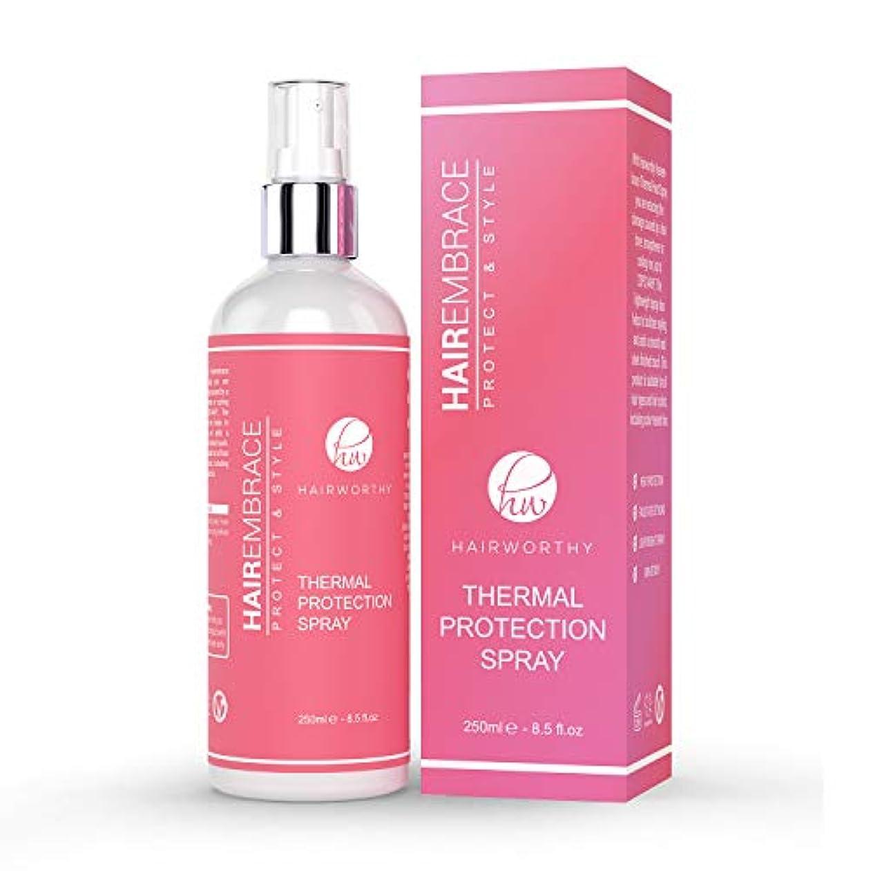 排出さびた一目Hairworthy Hairembrace Heat Protection Spray 熱のスタイリングのための熱保護スプレー。あなたの髪、アンチ縮れ、プロテクト & スタイルに輝きを復元します。