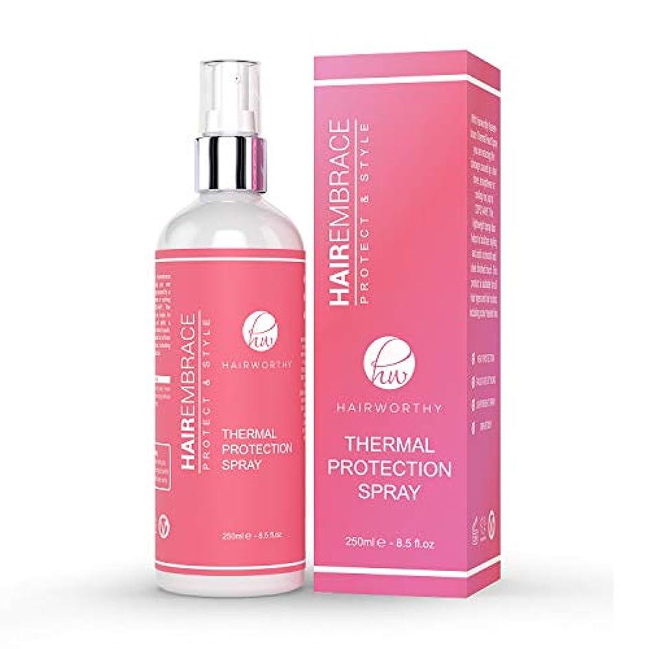 性別また明日ねバイオリニストHairworthy Hairembrace Heat Protection Spray 熱のスタイリングのための熱保護スプレー。あなたの髪、アンチ縮れ、プロテクト & スタイルに輝きを復元します。