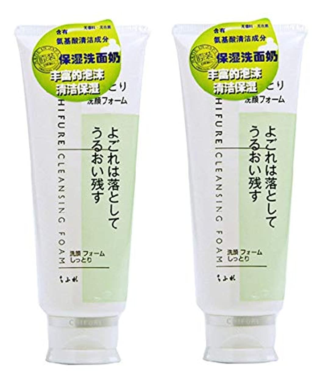 テーマ一般的に言えばキャプテンブライ【2個セット】ちふれ化粧品 洗顔フォームしっとり 150g×2