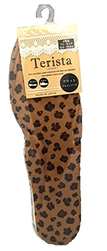 誇りに思う典型的な一見モリト テリスタ フラットフルインソール レオパード柄 女性用 22.0~25.0cm