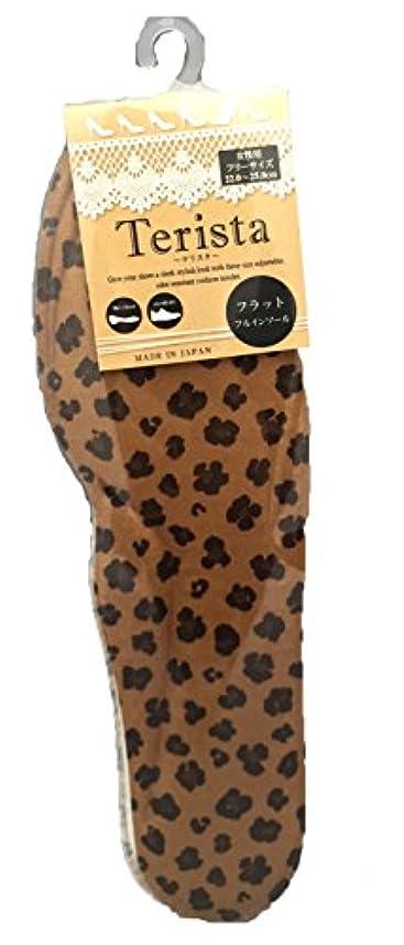 スキッパーくちばし洗練モリト テリスタ フラットフルインソール レオパード柄 女性用 22.0~25.0cm