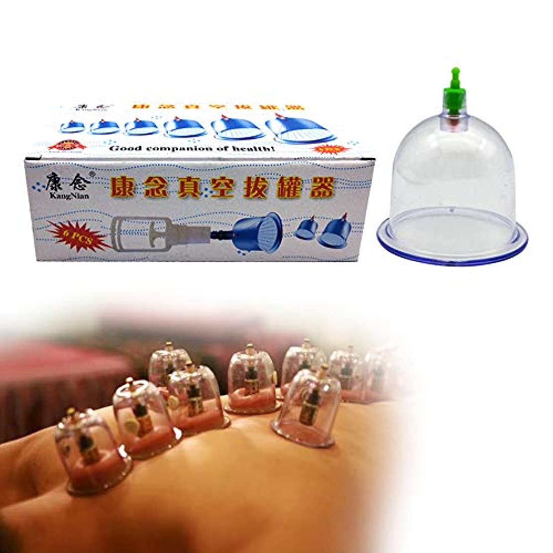 瞑想おとこリマ真空カッピングセット10マッサージ缶吸引カップセット理学療法療法吸引ヘルスケアマッサージ
