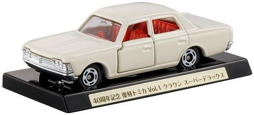 トミカ 40周年記念 復刻トミカ Vol.1 クラウン スーパーデラックス