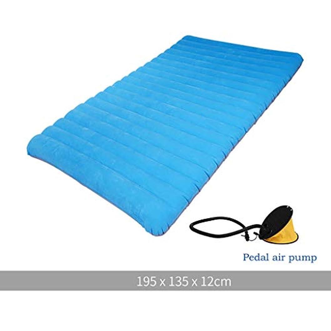 不要流行縮約自動インフレータブルベッド屋外テントスリーピングベッドダブルカーペット防湿パッド厚いキャンプマットフットクッション車はまた膨張青 (サイズ さいず : Foot pump)
