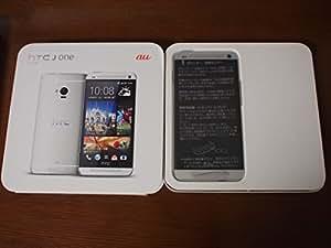 au () HTC J One HTL22 ホワイトメタル