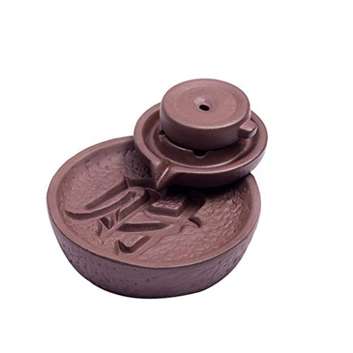数字協力するそのような芳香器?アロマバーナー 逆流香バーナー家庭用香屋内香サンダルウッド香バーナー装飾セラミック炉 アロマバーナー