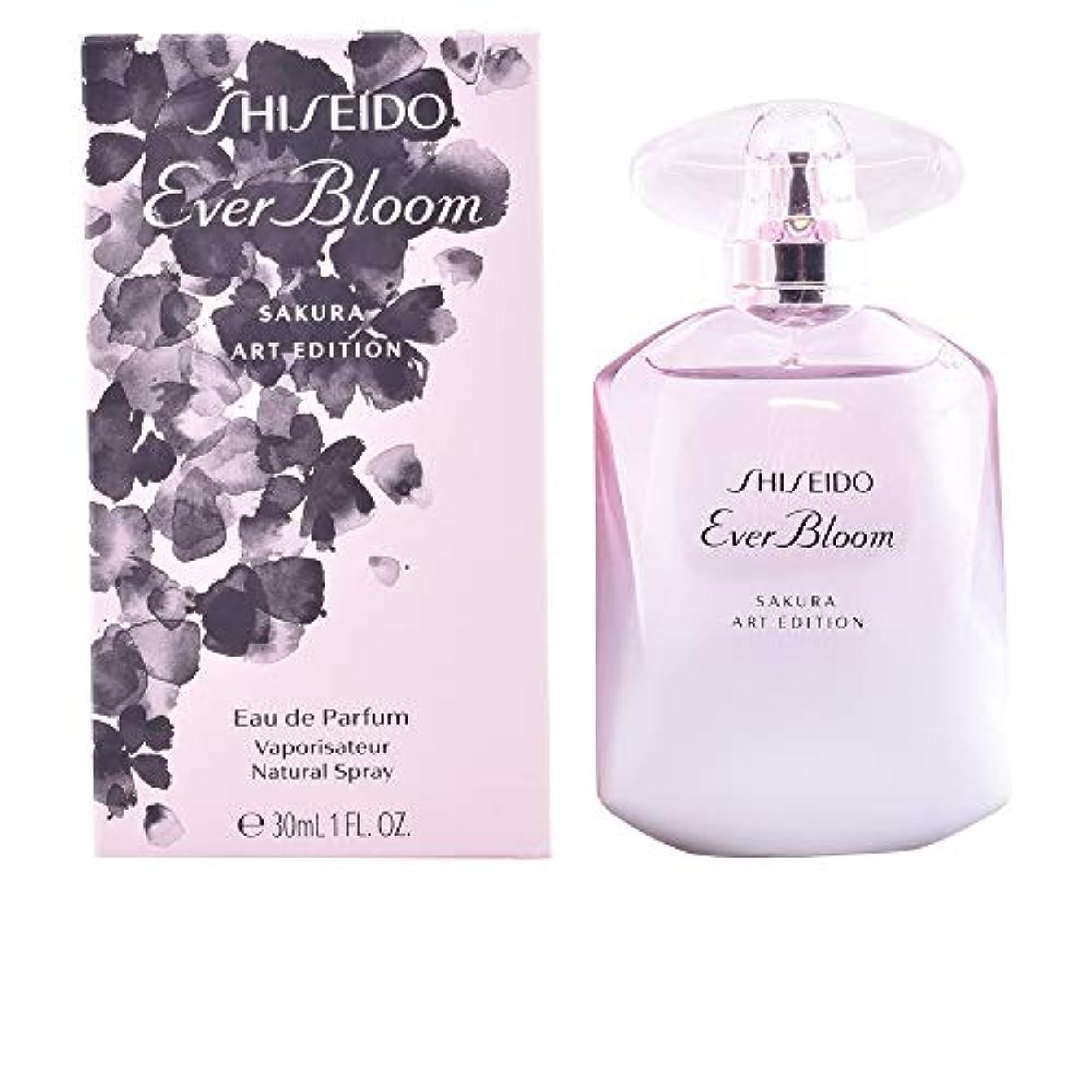 原子炉買い物に行くかなり資生堂 Ever Bloom Eau De Parfum Spray (Sakura Art Edition) 30ml/1oz並行輸入品