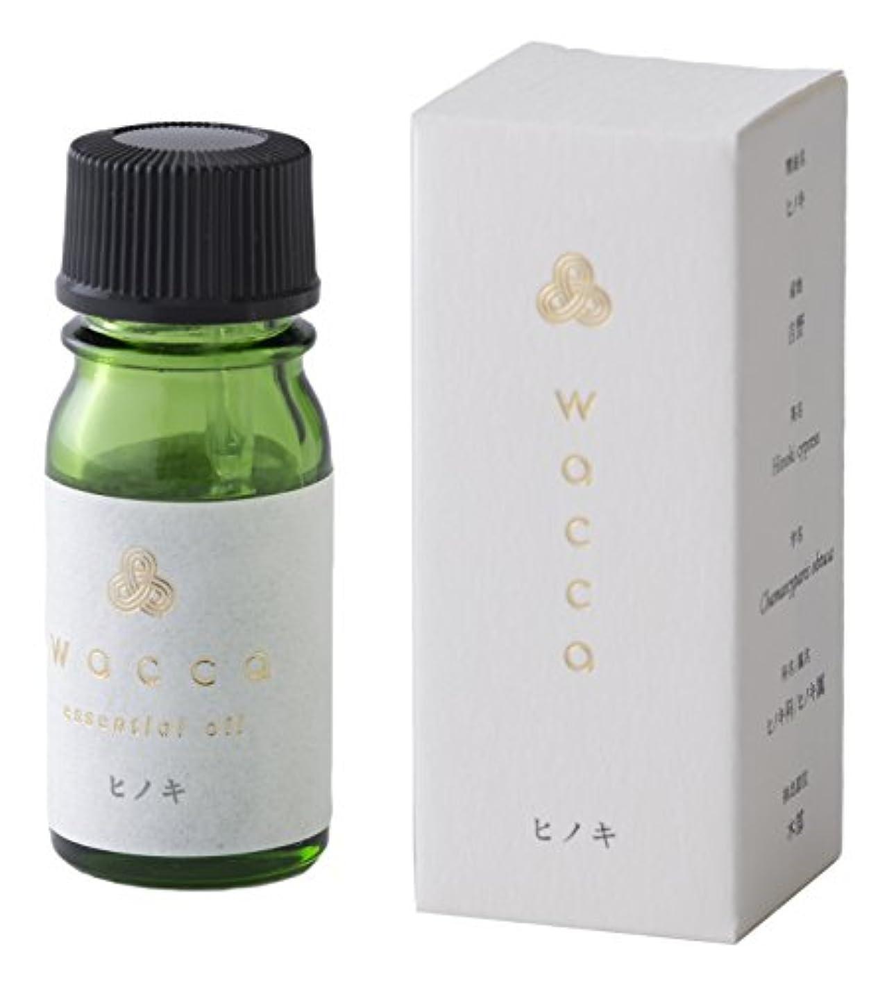 たっぷりマインドフル明らかにwacca ワッカ エッセンシャルオイル 5ml 檜 ヒノキ Hinoki cypress essential oil 和精油 KUSU HANDMADE