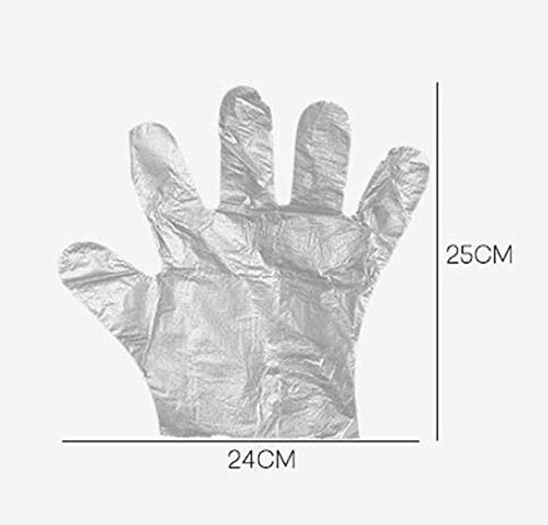 機械的失望合図HJ 使い捨て手袋 ポリエチレン使い切り手袋 極薄い ポリ手袋 使い切り手袋 透明手袋 耐油 防水 介護 トイレ掃除 左右兼用 手荒れを防ぎ 素手 薄いタイプ (200ペアセット)