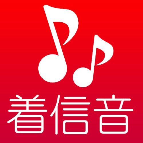 [着信音/着メロ] やる気のないダースベイダーのテーマ (帝国のマーチ) (映画「スターウォーズ」より)「栗コーダーカルテット/オリジナル歌手」
