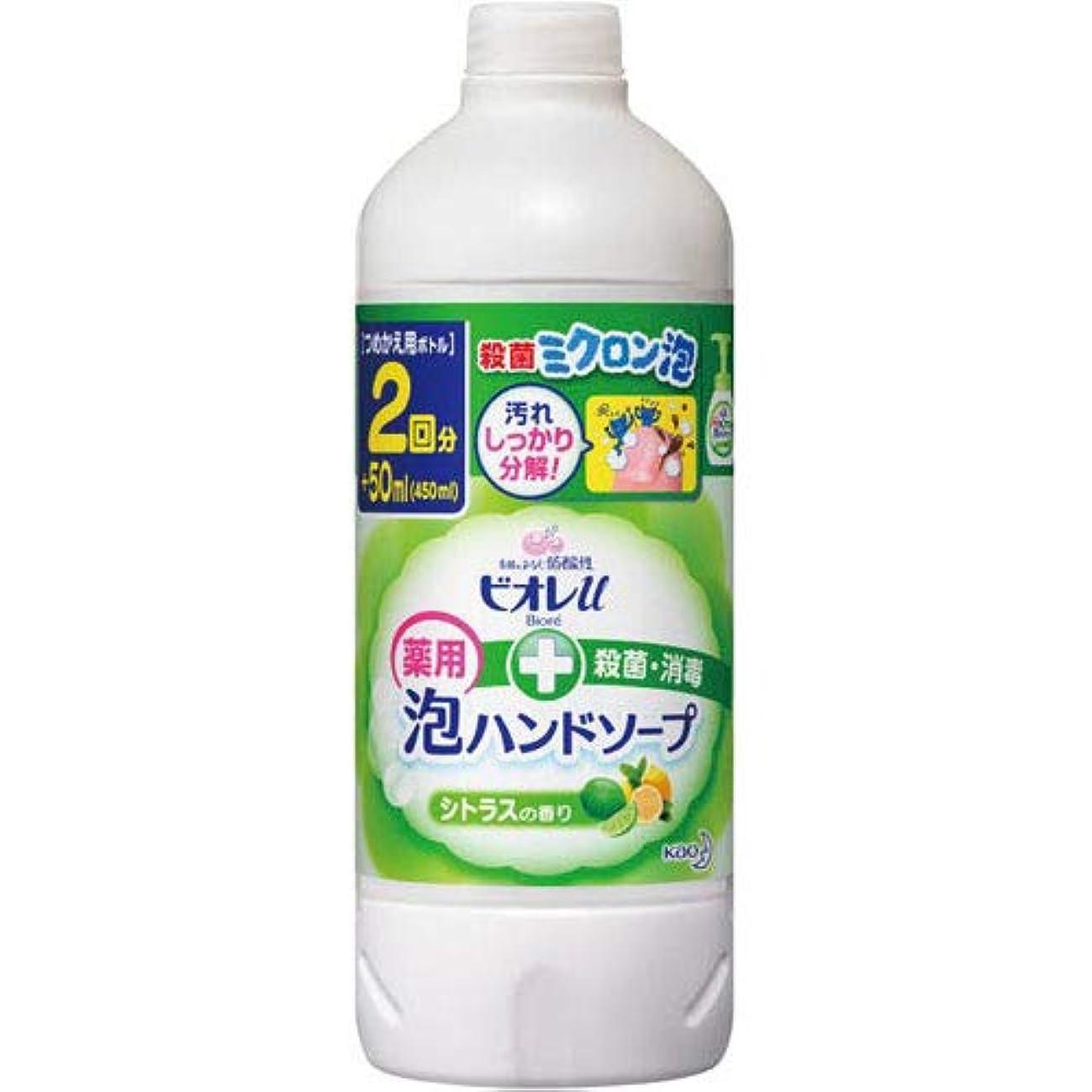 収まる味おじさん【花王】ビオレU 泡ハンドソープ シトラスの香り <詰替> 450ml ×5個セット