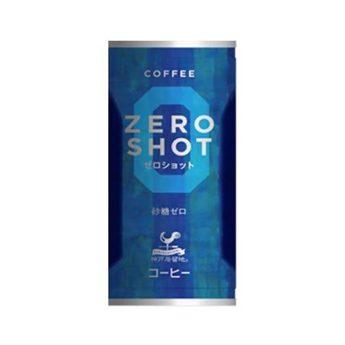 神戸居留地 ゼロショットコーヒー 185g×30本