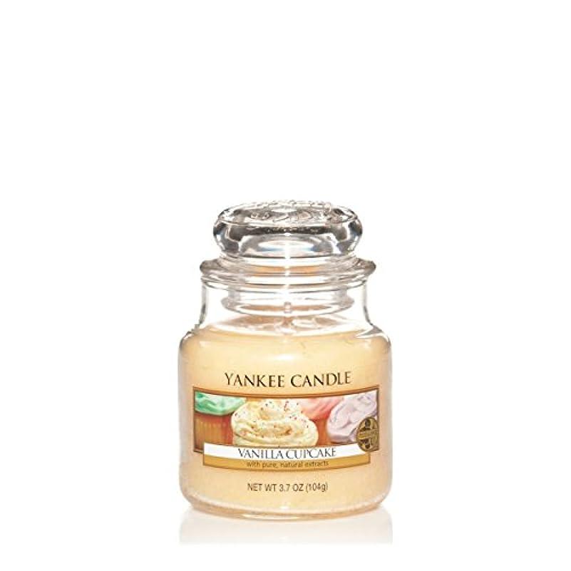 人質暗くする僕のYankee Candle Small Jar Candle, Vanilla Cupcake by Yankee Candle