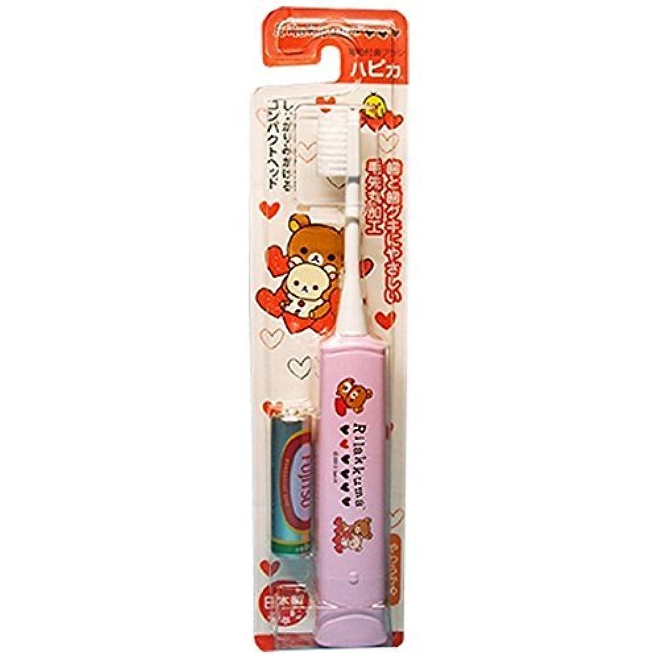 プロフェッショナル消化時間厳守ミニマム 電動付歯ブラシ リラックマハピカ ピンク 毛の硬さ:やわらかめ DBM-5P(RK)