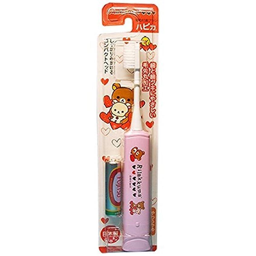 セーター降雨受け入れたミニマム 電動付歯ブラシ リラックマハピカ ピンク 毛の硬さ:やわらかめ DBM-5P(RK)