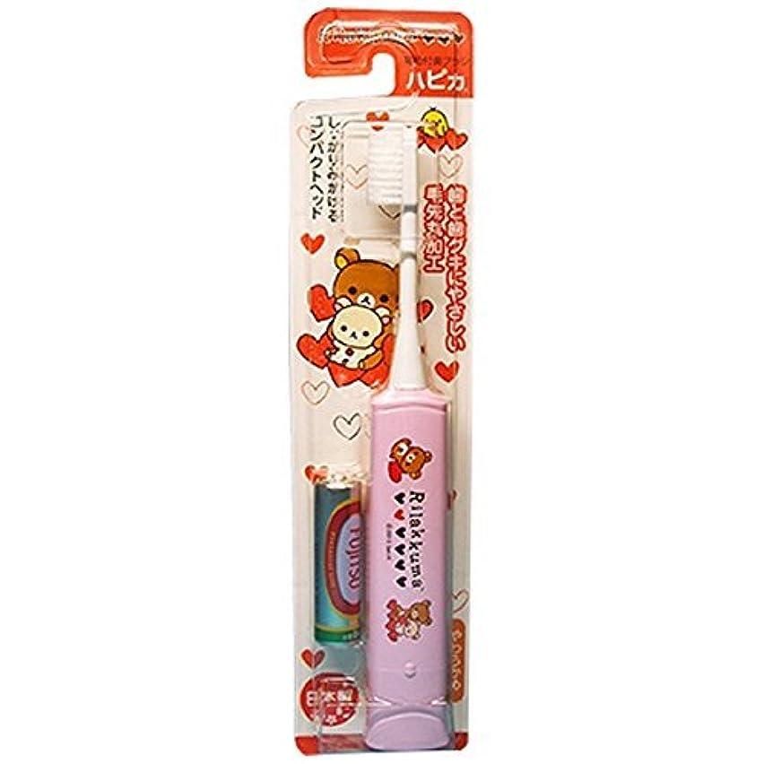 封筒果てしない薬用ミニマム 電動付歯ブラシ リラックマハピカ ピンク 毛の硬さ:やわらかめ DBM-5P(RK)