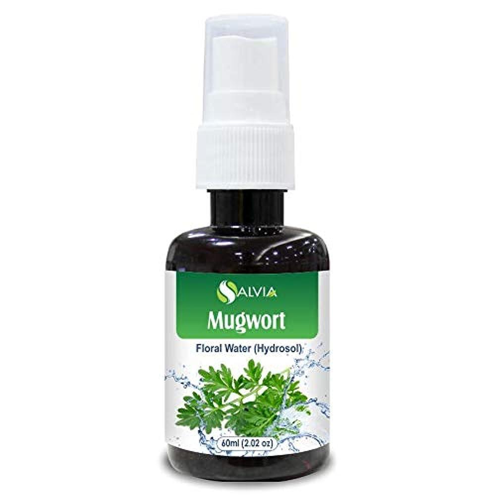 カスタムジェーンオースティン社会主義者Mugwort Floral Water 60ml (Hydrosol) 100% Pure And Natural