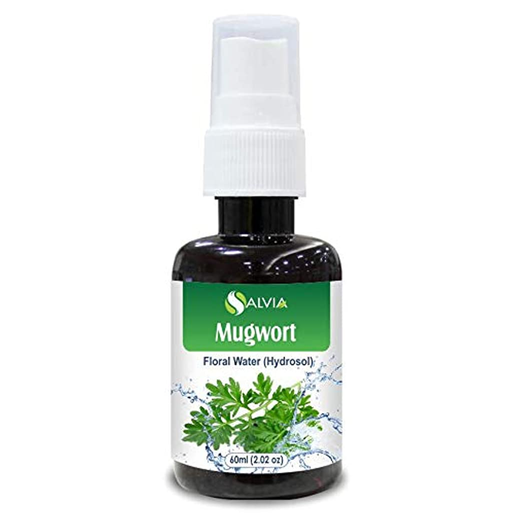 フェローシップ連邦ガイドラインMugwort Floral Water 60ml (Hydrosol) 100% Pure And Natural