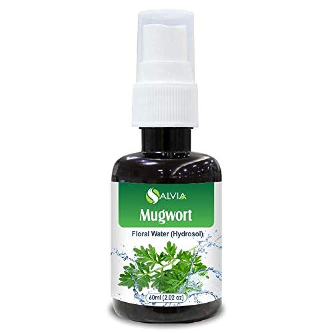 よろしく遅らせる治安判事Mugwort Floral Water 60ml (Hydrosol) 100% Pure And Natural