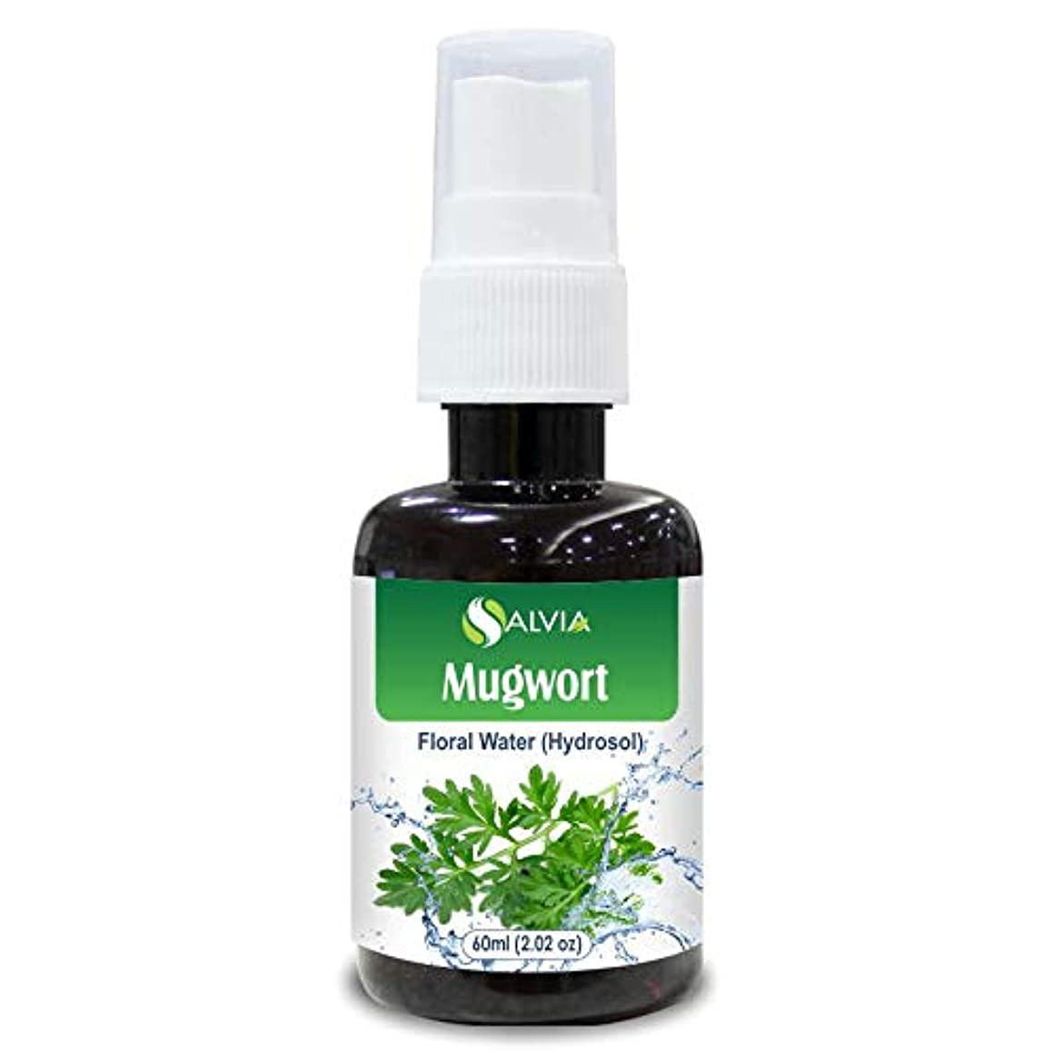 ペリスコープ手がかりワームMugwort Floral Water 60ml (Hydrosol) 100% Pure And Natural
