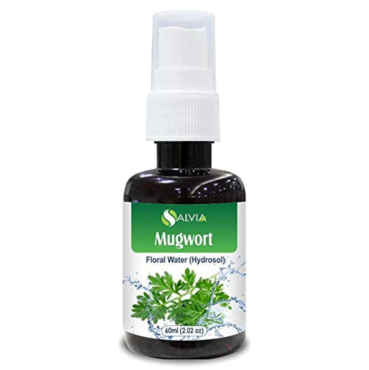 忌まわしい郊外麻痺Mugwort Floral Water 60ml (Hydrosol) 100% Pure And Natural