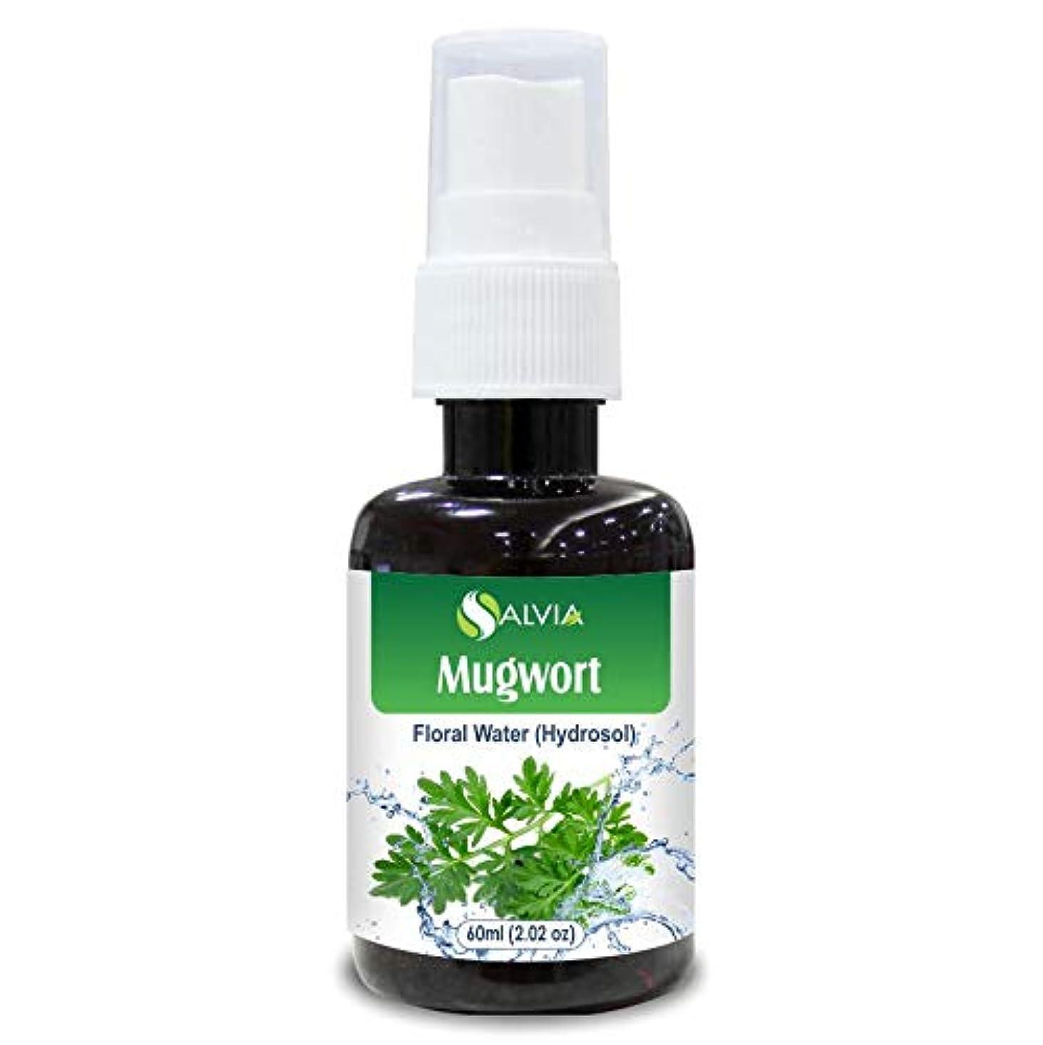 王室代数アジテーションMugwort Floral Water 60ml (Hydrosol) 100% Pure And Natural