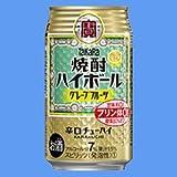 宝焼酎ハイボール グレープフルーツ350ml×24缶