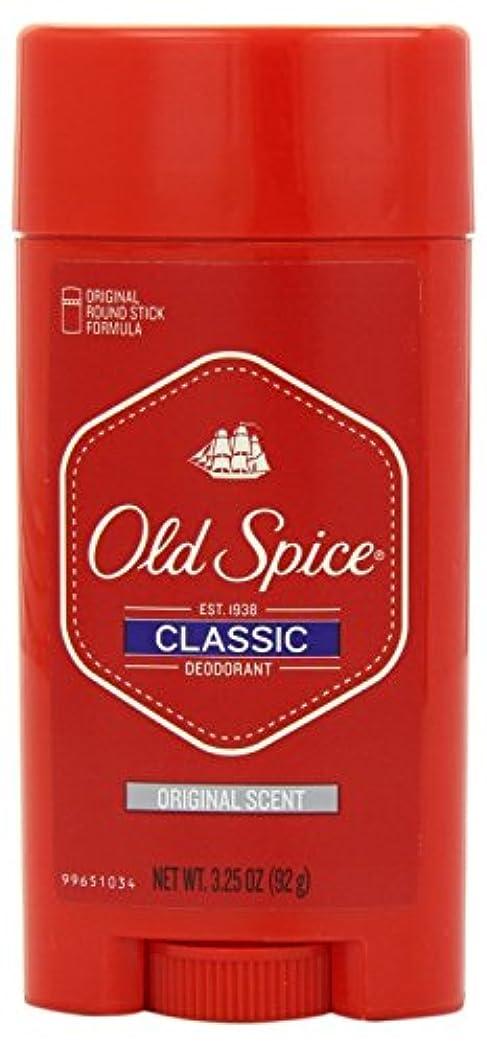 言い直すバンケット傾向がありますOld Spice STKのRegサイズ3.25Z 5パック