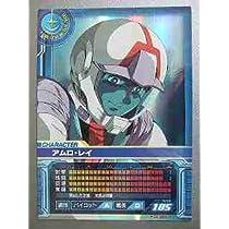 ガンダムカードビルダー CE-0001 アムロ・レイ(R)