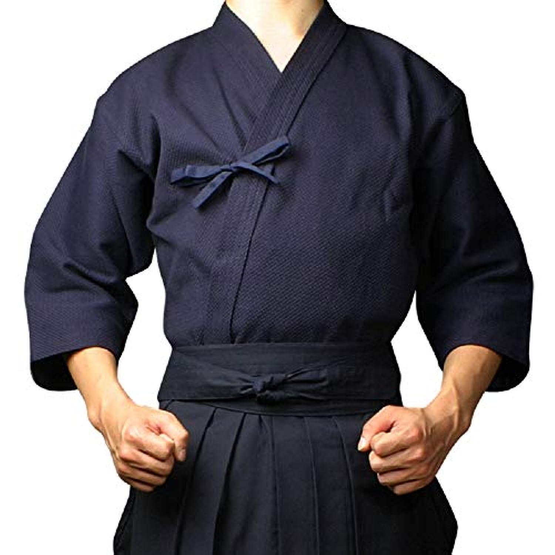 剣道着 色止め紺一重剣道衣 (サイズ155~180cm) 綿100%(上着)