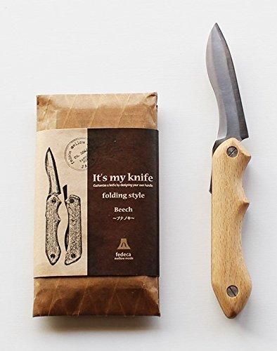 It's my knife folding style (折りたたみナイフ自...