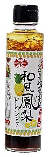 島一番の調味料屋が作った 和風鳳梨ドレッシング 150ml×12本 赤マルソウ 沖縄県産パインアップルを使用 和風ドレッシングが登場