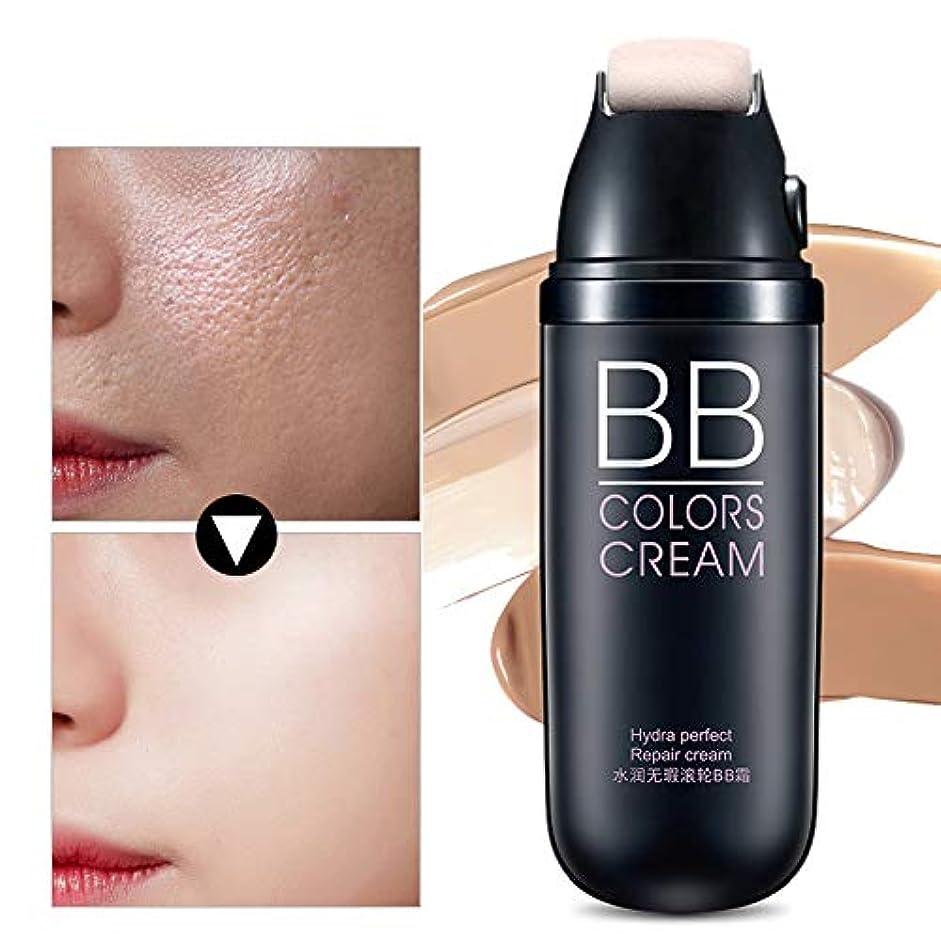 モデレータベッドを作る一般Symboat フェイスローラー BBクリームフェイス コンシーラー コンター パレット リキッド ファンデーション メイクアップ プライマー フェイシャル 防水 保湿 化粧下地 健康的な自然な肌色 素肌感