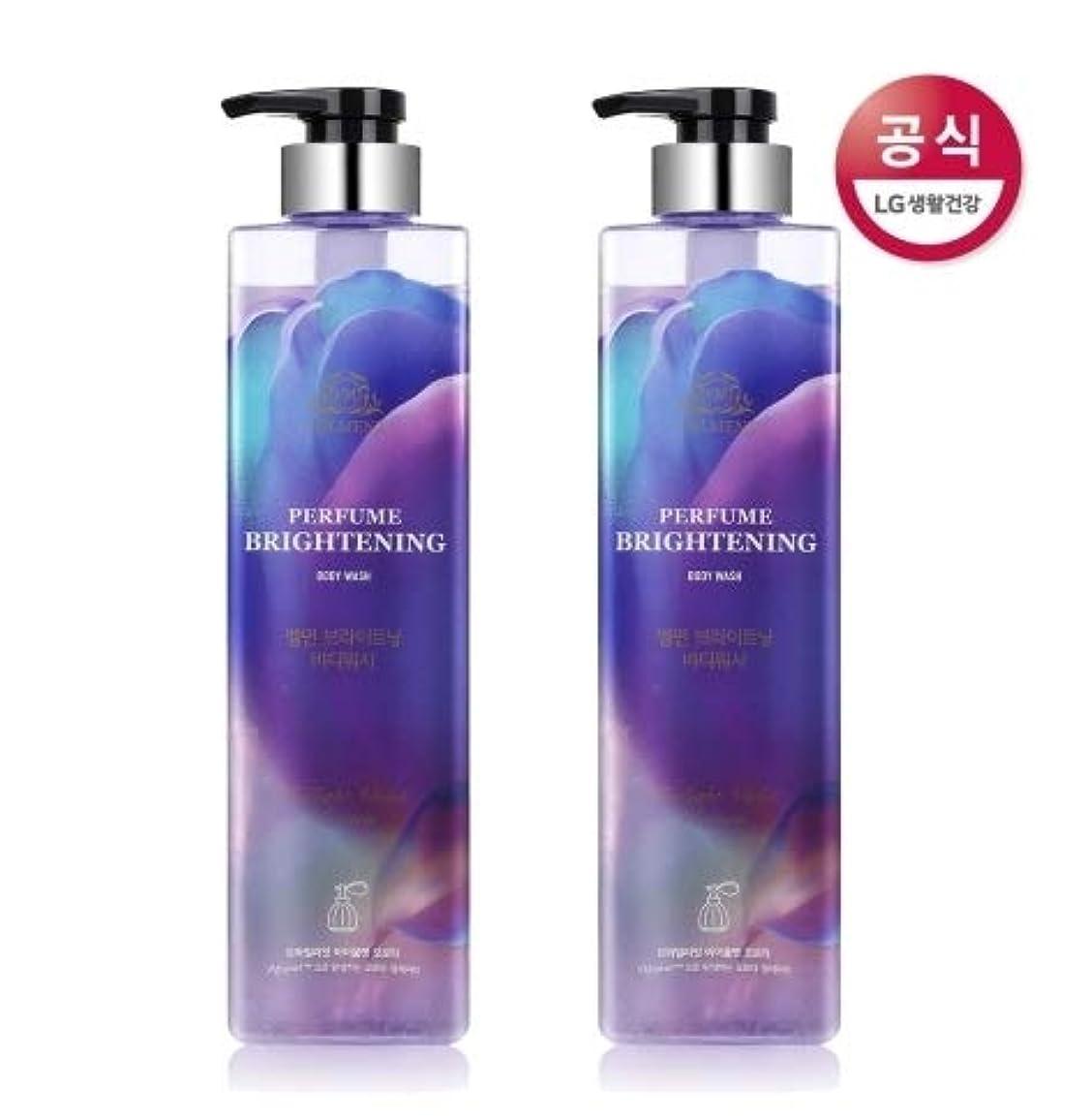 直立倒産ネイティブ[LG HnB] On the Body Belman Perfume Brightening Body Wash / オンザボディベルモンパフュームブライトニングボディウォッシュ680mlx2個(海外直送品)
