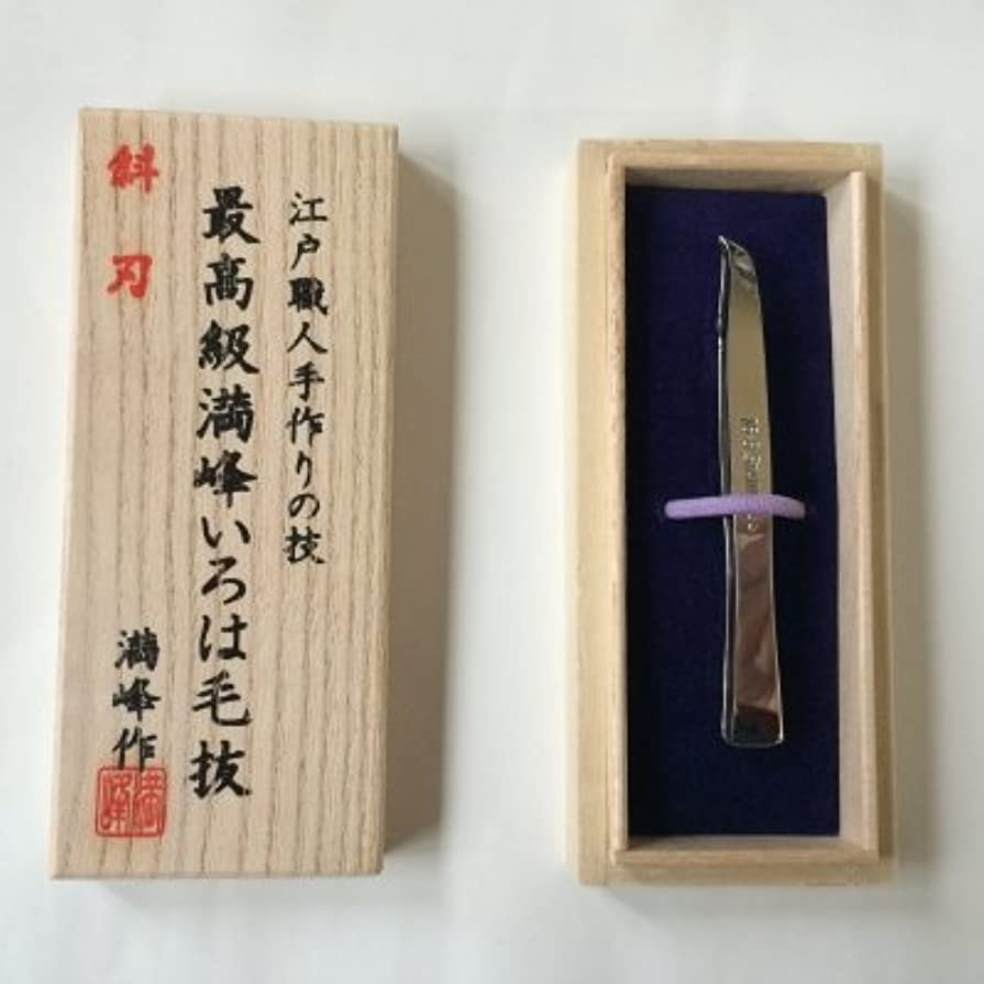 正義ネイティブリンク倉田満峰作 毛抜き(斜刃) ミラー仕上げ(ツヤ有り)